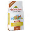 Almo Nature Chicken and Rice Holistic Cat Food