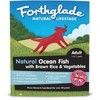 Forthglade Natural Lifestage Dog Food (Ocean Fish with Brown Rice & Veg)