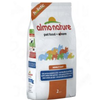 Almo Nature Holistic Cat White Fish and Rice (400g)