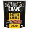 Crave Protein Chunks Dog Treats 55g