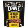 Crave Protein Chunks Dog Treats 55g