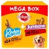 Pedigree Rodeo Duos and Jumbone Mega Box