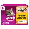 Whiskas 1+ Pure Delight Poultry Selection in Jelly Cat Pouches