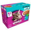 Whiskas 1+ Adult Cat Wet Food Pouches in Jelly (Fish Selection)