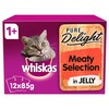 Whiskas 1+ Pure Delight Meaty Selection in Jelly Cat Pouches