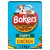 Bakers Puppy Dry Dog Food (Chicken with Vegetables)