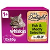 Whiskas 1+ Pure Delight Fish & Meaty Selection in Jelly Cat Pouches