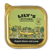 Lily's Kitchen Organic Cat Food with Lamb (16 x 100g Trays)