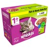 Whiskas 1+ Adult Cat Wet Food Pouches in Jelly (Fish & Meaty Selection)