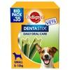 Pedigree Dentastix Fresh Daily Dental Chews (Small Dog)