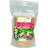 WH Suet Pellets with Added Peanuts 550g