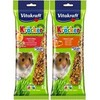 Vitakraft Hamster Treat Kracker Sticks