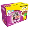 Whiskas 2-12 Months Kitten Wet Food Pouches in Jelly (Poultry Selection)