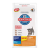 Hills Science Plan Light Mature 7+ Mini Adult Dog Food 2.5kg (Chicken)