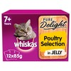 Whiskas 7+ Pure Delight Poultry Selection in Jelly Cat Pouches