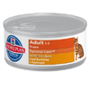 Hills Science Plan Optimal Care Adult Cat Food Tins 24 x 85g (Chicken)