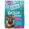 Burns Kelties Treats for Dogs 200g