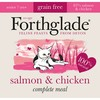 Forthglade Complete Meal Grain Free Senior Cat Food (Salmon & Chicken) 12 x 90g