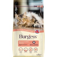 Burgess Adult Complete Cat Food (Salmon) big image