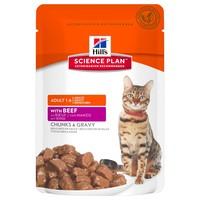 Hills Science Plan Feline Adult Cat Food Pouches (12 x 85g) big image