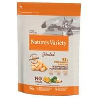Nature's Variety Selected Dry Kitten Food (Free Range Chicken) big image