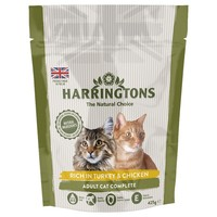 Harringtons Complete Dry Food for Adult Cats (Turkey & Chicken) 2kg big image