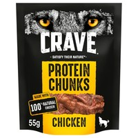 Crave Protein Chunks Dog Treats (Chicken) 55g big image