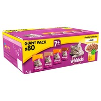 Whiskas 7+ Adult Cat Wet Food Pouches in Jelly (Poultry Selection) big image
