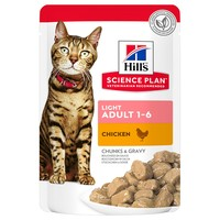 Hills Science Plan Light Adult Cat Food Pouches (12 x 85g) big image