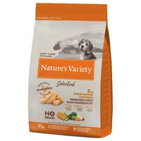 Nature's Variety Selected Dry Puppy/Junior Food (Free Range Chicken) big image