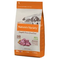 Nature's Variety Complete Freeze Dried Dog Food (Lamb) big image
