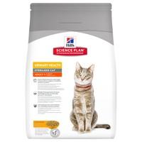Hills Science Plan Urinary Health Sterilised Cat Adult Cat Food (Chicken) big image