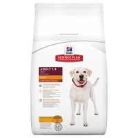 Hills Science Plan Light Large Adult Dog Food 12kg (Chicken) big image