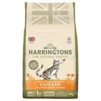 Harringtons Complete Dry Food for Adult Cats (Chicken with Rice) 2kg big image