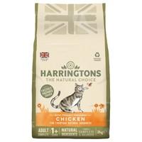 Harringtons Complete Adult Dry Cat Food (Chicken) 2kg big image