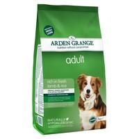 Arden Grange Lamb and Rice Dog Food big image