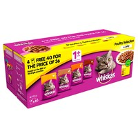 Whiskas 1+ Poultry Selection in Jelly Cat Food Pouches big image