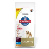 Hills Science Plan Healthy Mobility Mini Adult Dog Food 3kg big image