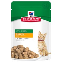 Hills Science Plan Feline Kitten Food Pouches (12 x 85g) big image