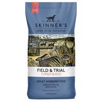 Skinners Field & Trial Adult Working Dog Food (Turkey & Rice) 15kg big image