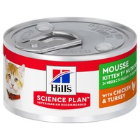 Hills Science Plan 1st Nutrition Mousse Kitten Food (24 x 82g Tins) big image