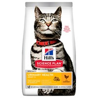 Hills Science Plan Urinary Health Adult Dry Cat Food (Chicken) big image