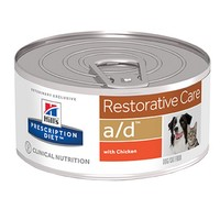 Hills Prescription Diet AD Tins for Cats & Dogs big image