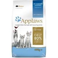 Applaws Kitten Dry Food (Chicken) big image