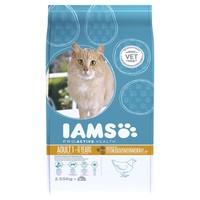 Iams ProActive Health Light Adult Food for Sterilised/Overweight Cats big image