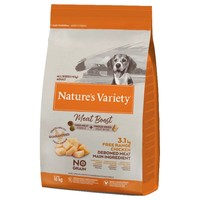 Nature's Variety Meat Boost Dry Dog Food (Free Range Chicken) big image