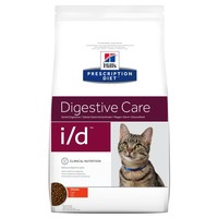 Hills Prescription Diet ID Dry Food for Cats big image