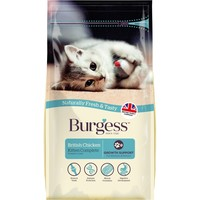 Burgess Kitten Complete Cat Food 1.5kg (Chicken) big image