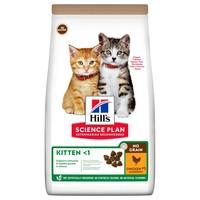 Hills Science Plan Kitten <1 No Grain Dry Cat Food (Chicken) big image