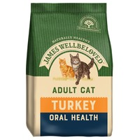 James Wellbeloved Adult Cat Oral Health Dry Food (Turkey) big image